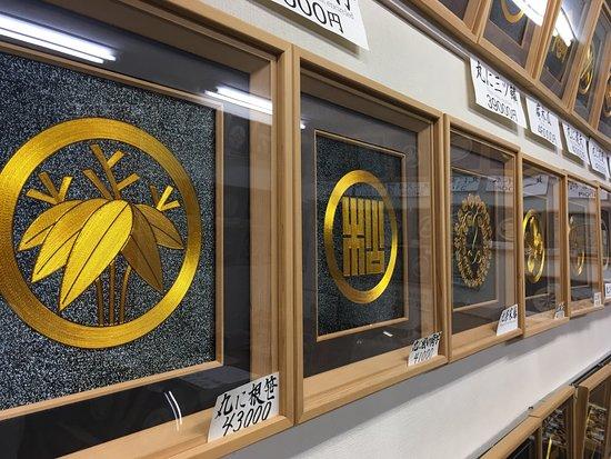 Mizuhiki Crafts Gallery Sekijima
