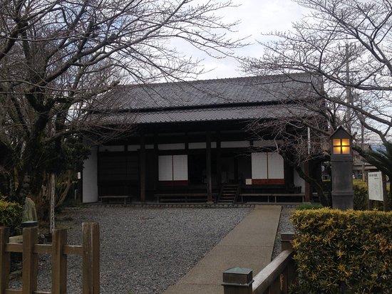 Oigawa no Kawakaisho