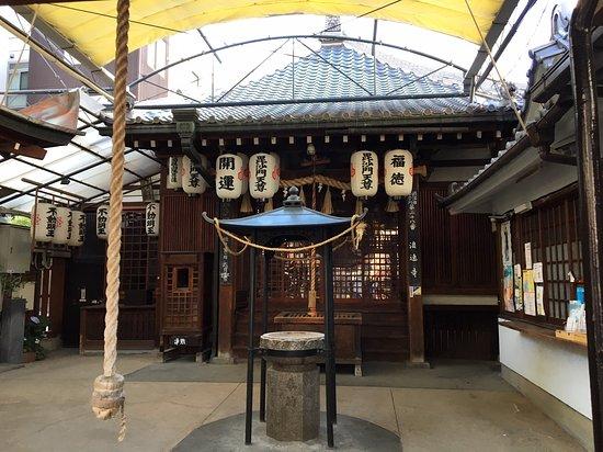 Naniwa-ji Temple