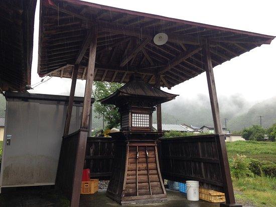 Akiba Joyatoro