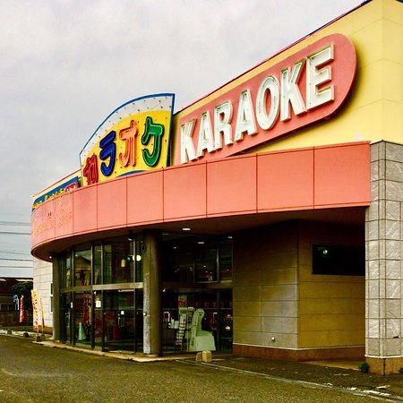 Korokke Club, Ube: コロッケ倶楽部 宇部店 外観