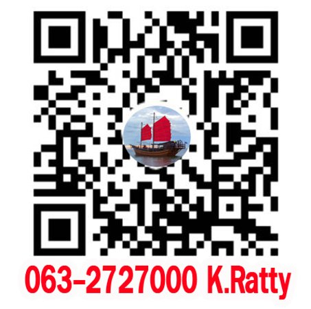 Chinese Junk Ratee Petra: book now! LINE ID
