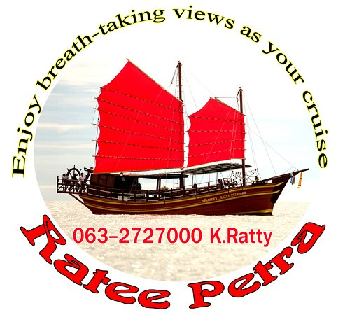 Chinese Junk Ratee Petra: LOGO