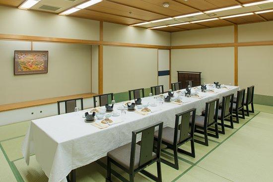 Hotel Kyoto Eminence: ホテル内桂の間