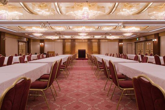 Hotel Kyoto Eminence: 平安の間