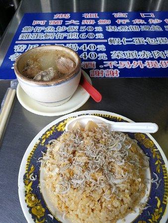 Bilde fra Cihsheng Temple