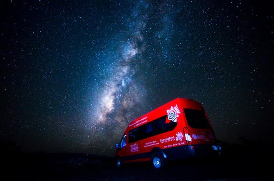 Maunakea Stellar Explorer KONA