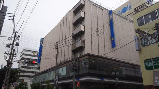 Inoue Department Store