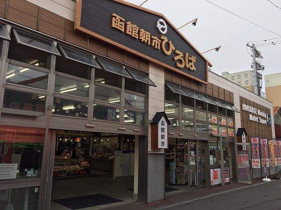 Ganso Hakodate Asaichi