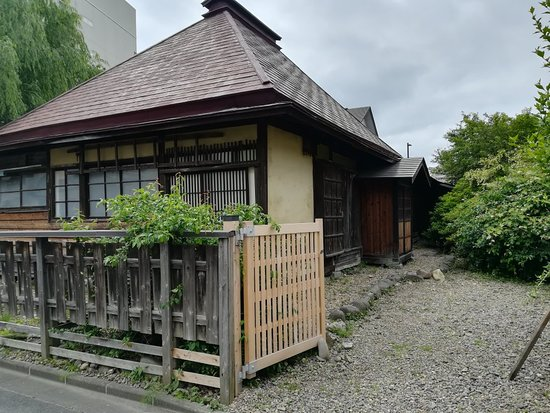 ‪Ishikawa Takuboku's Residence when newly married‬