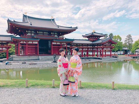 Kimono Rental Kyoto Aiwafuku Uji Byodoin