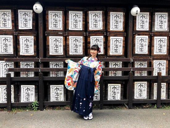 Kimono Rental Kyoto Aiwafuku Uji Byodoin: 宇治茶宇治茶宇治宇治茶宇治茶宇治茶宇治茶宇治茶宇治茶