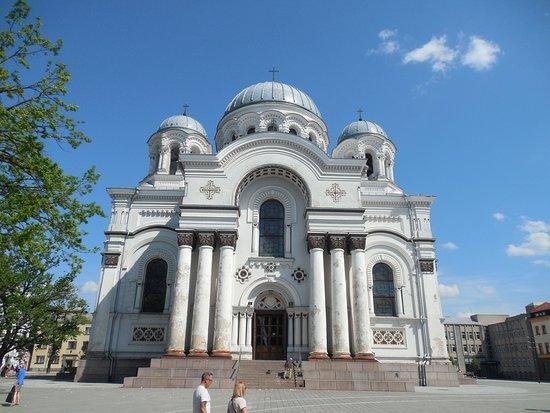 Church of St. Michael the Archangel: Собор Святого Михаила Архангела