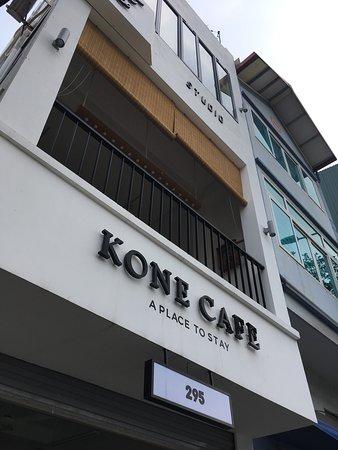 Kone Cafe: 店舗外観