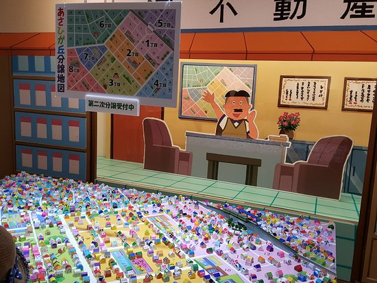 Hasegawa Machiko Art Museum: 美術館内部