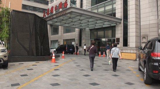 Merry Hotel Shanghai : 正面入り口