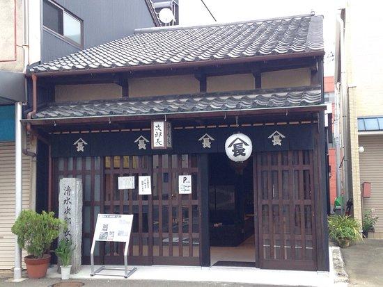 次郎長生家 Picture Of Birthplace Of Jirocho Shizuoka Tripadvisor
