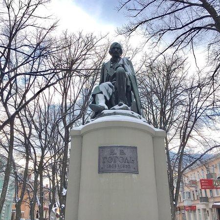 Poltava, Ukraine: Памятник Н. В. Гоголю
