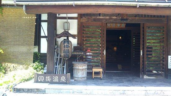 Bilde fra Kaikake Onsen
