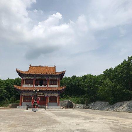 Suifenhe, China: photo2.jpg