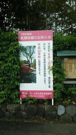 Kobayashi Kokei Residence