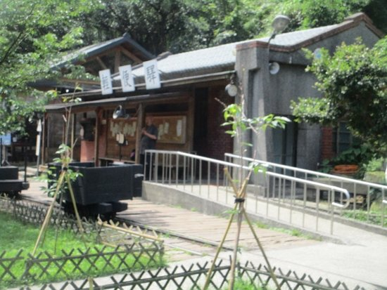 Wufan Kangdao Memorial Park