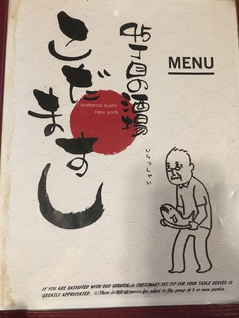 Great sushi at Kodama Sushi on 45th.