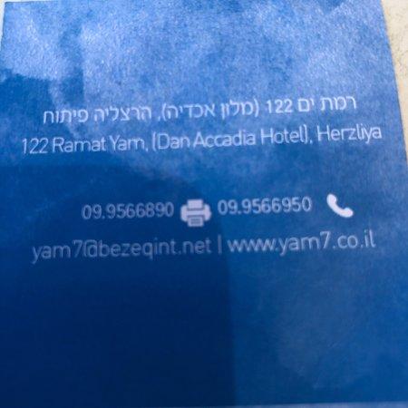 Bilde fra Yam 7