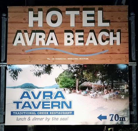 Avra Beach Hotel Photo