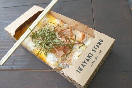 Ikayaki Stand Kyoto Heian: with Dashi & Seaweed