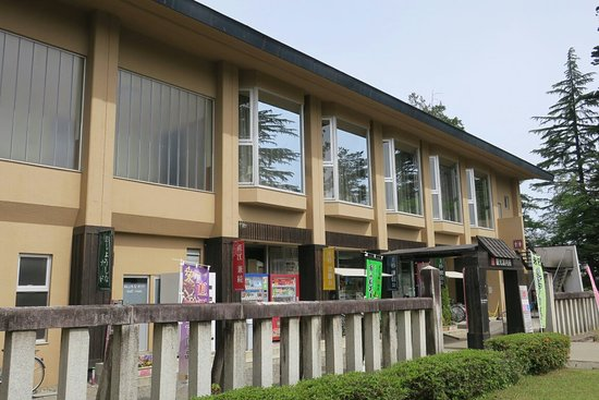 Yonezawa Tourism and Convention Association Tourist Information Center