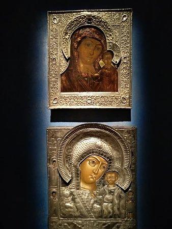 Muzeum Ikon/ Museum of Icons: музей икон
