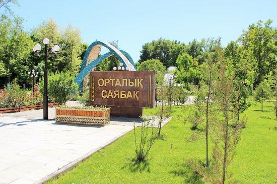 Shymkent, คาซัคสถาน: Табличка при входе