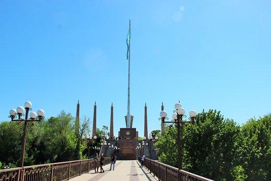 Independence Park: Общий вид на парк