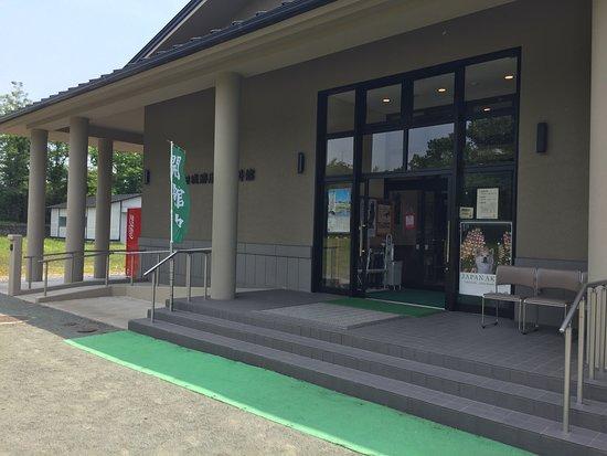 Akita City History Museum of Akita Fort Ruins