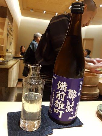 Ginza Sushiichi: Sake 3