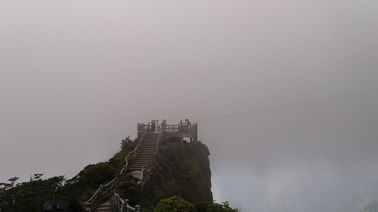 Tiantai Mountain of Mangshan: 中南第一險