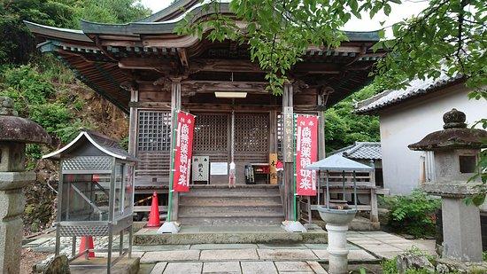Foto Ishii-cho