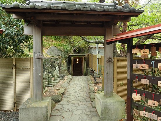 Anrakuji Temple Mabuyu