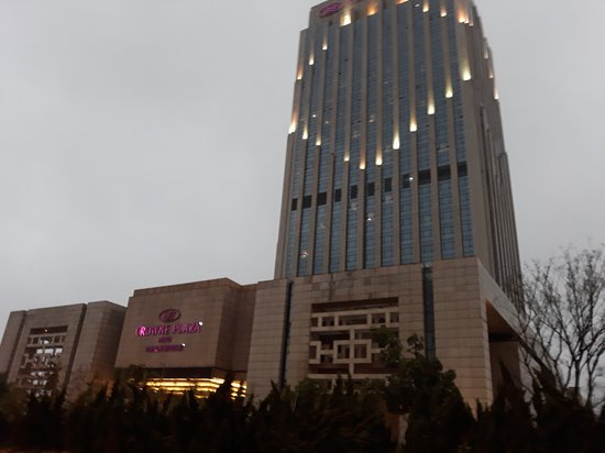 Crowne Plaza Hefei: Outside Hotel