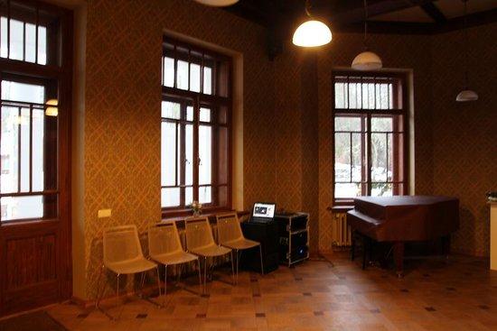 Lūznavas Muiža: Лузнава, Латвия. Концертный зал
