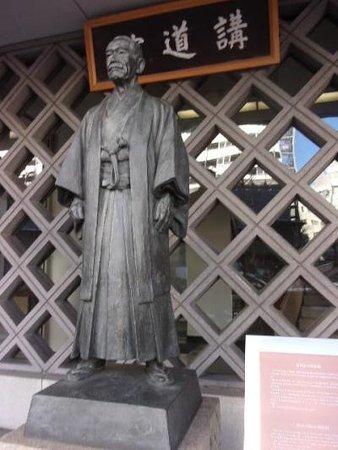 Kano Jigoro Shihan Statue