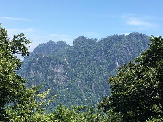 Mt. Katamuki