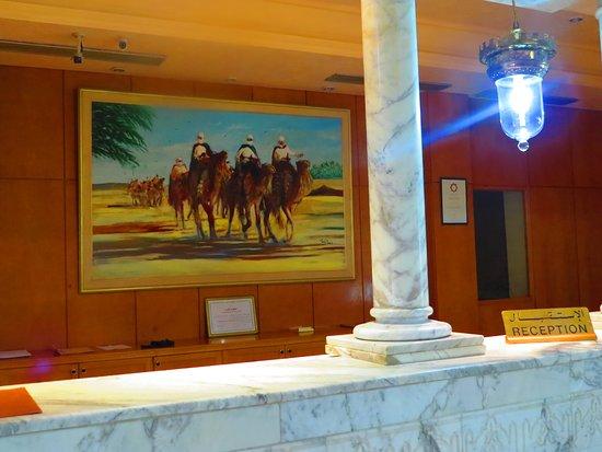 El Mouradi: отель