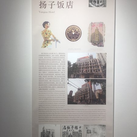 Фотография The Yangtze Boutique Shanghai