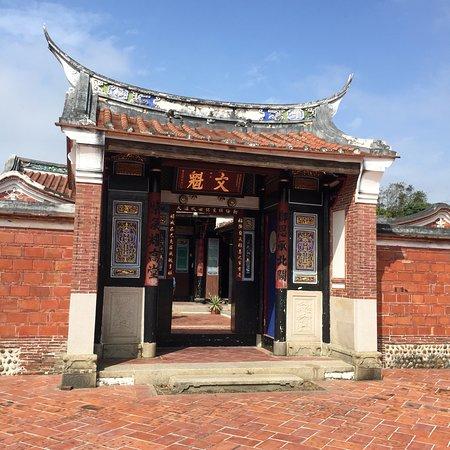 Yi Yuan Mansion: 益源古厝