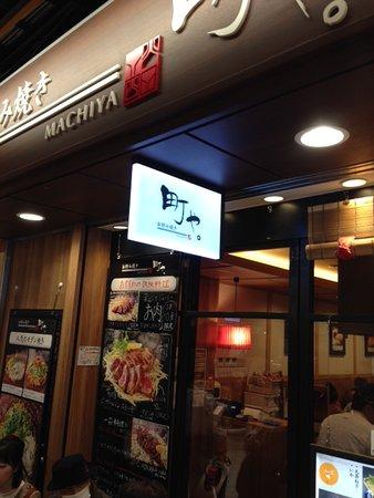 Okonomiyaki Machiya. Porta: Machiya Restaurant