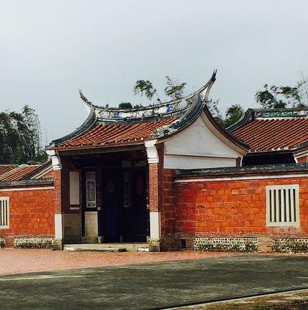 Changhua, Taiwan: 益源古厝