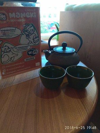Wok-Cafe Maneki: Вок-кафеManeki