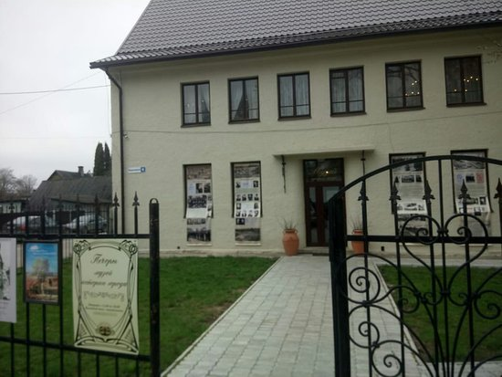 Museum of the History of Pechora